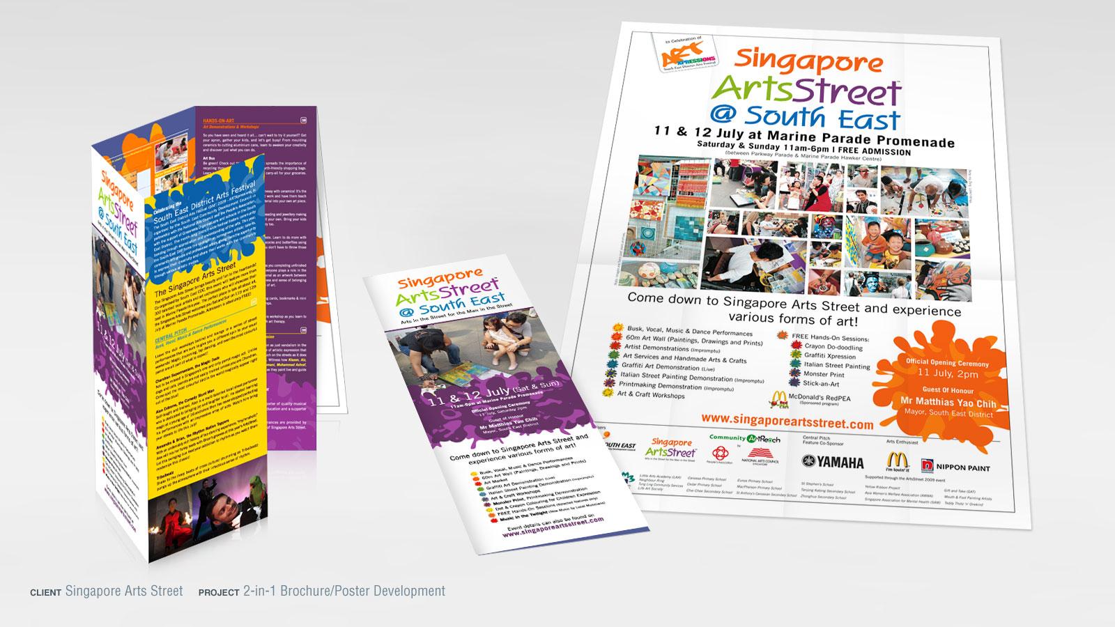 Brochure / Poster Design
